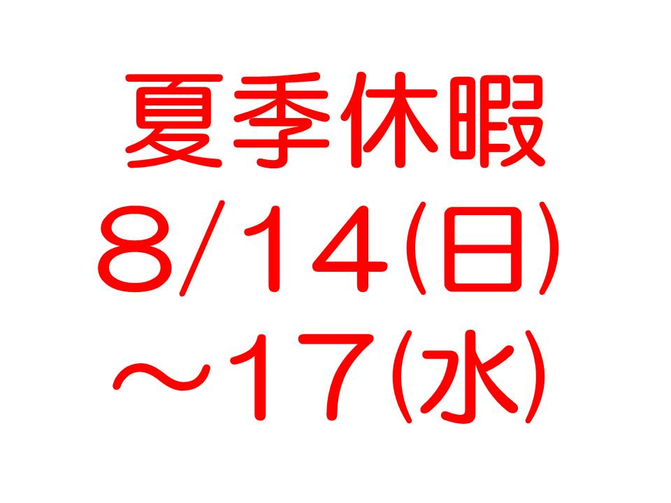 http://www.kyodo-sangyo.jp/news/%E6%9C%9F%E9%96%932016%E5%A4%8F.jpg