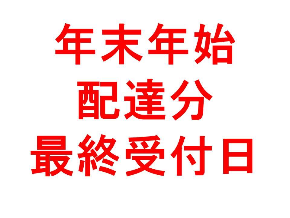 http://www.kyodo-sangyo.jp/news/%E6%9C%AC%E6%97%A5%E6%9C%80%E7%B5%82%E5%8F%97%E4%BB%982015.jpg